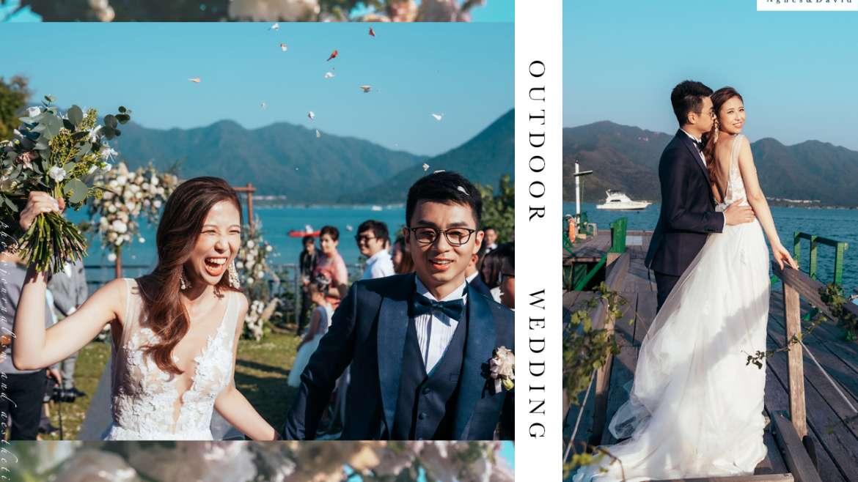 【拾捌.零肆】| 意大利田園風的戶外婚禮 | Outdoor Wedding Ceremony | 小型婚禮