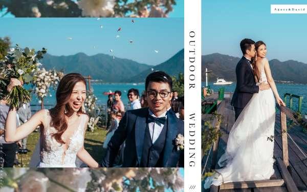 香港戶外婚禮 | 戶外證婚 | hk outdoor wedding | Outdoor wedding ceremony