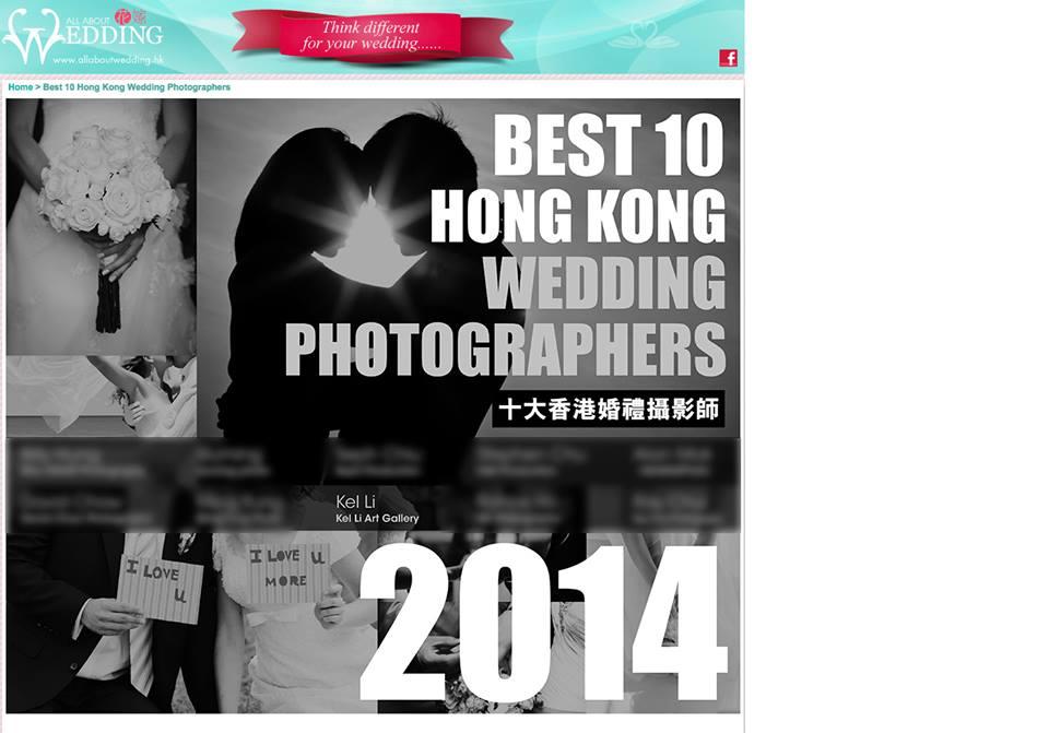 十大香港婚禮攝影師 – KEL LI