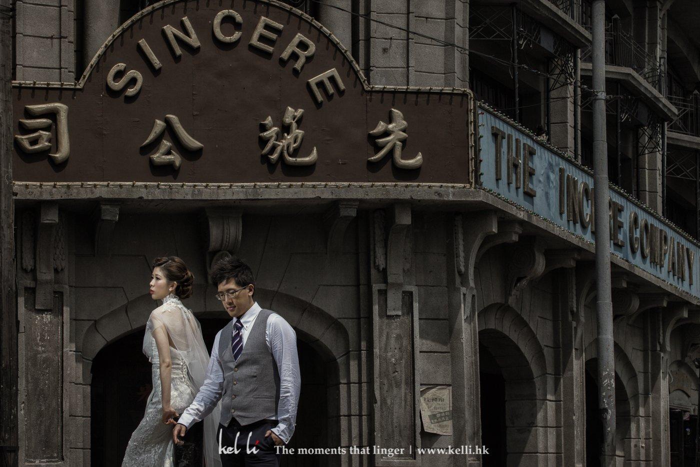 Love in Shanghai | 愛在上海, 上海婚紗攝影, Shanghai Prewedding