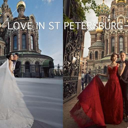 愛在聖彼得堡 | Love in St Petersburg, 聖彼得堡婚紗攝影 | St Petersburg Prewedding