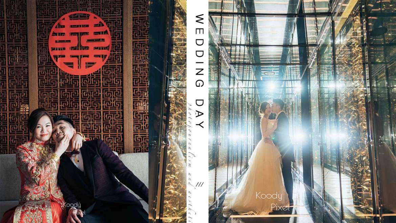 【A Simple but unforgetable wedding】|婚禮攝影|HK Wedding Photography|Koody Pixel