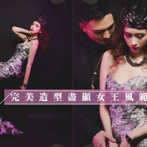 【不一樣的自己】 | Prewedding | 時尚婚紗攝影