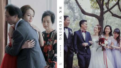 【與你四目交投那刻開始】| 婚禮攝影 | Wedding photography | Koody Pixel