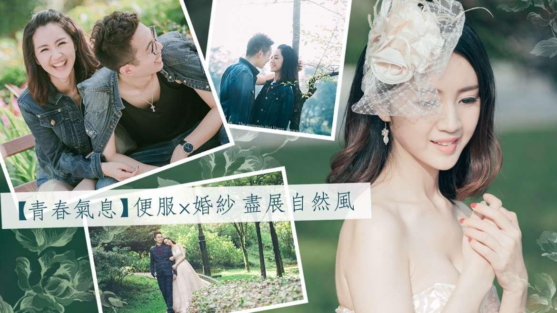 【來自北京】  香港婚紗攝影   Prewedding[有片]