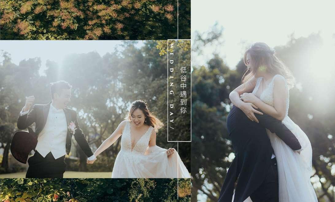 【低谷中遇到你】|Big Day Photo|婚禮攝影|Koody Pixel