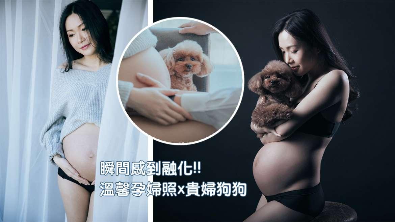 【心肝寶貝 Precious Babies 】| 孕婦寫真 | Pregnancy Portrait