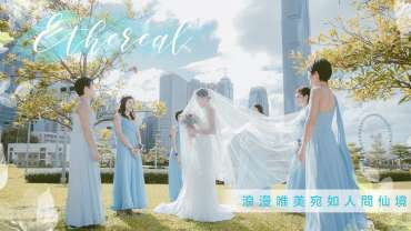【Dance in the city】 | Wedding Photography | 婚禮攝影