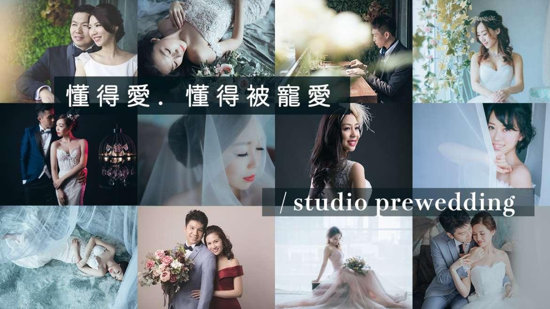 拍攝場地介紹 | Studio Background