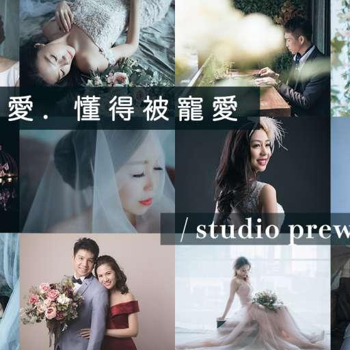 HK Studio Prewedding | 香港影樓婚紗攝影集合