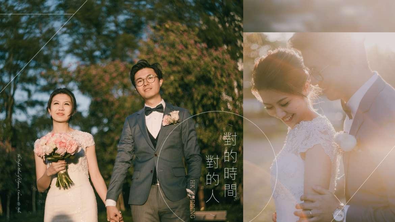 【在對的時間遇上對的人】 | 婚禮紀錄 | Wedding Photography[有片]