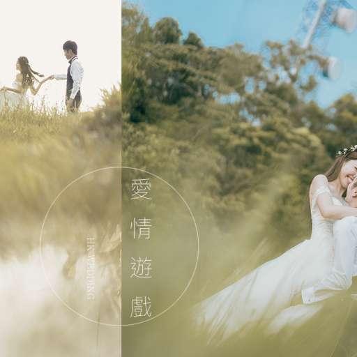 【從不起眼的緣分中相遇】|Pre Wedding|香港婚紗攝影|Koody Pixel