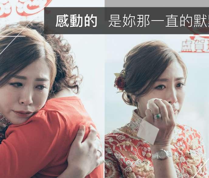 [有片]一個香港的愛情故事 | 香港婚禮攝影 Wedding Day Photography