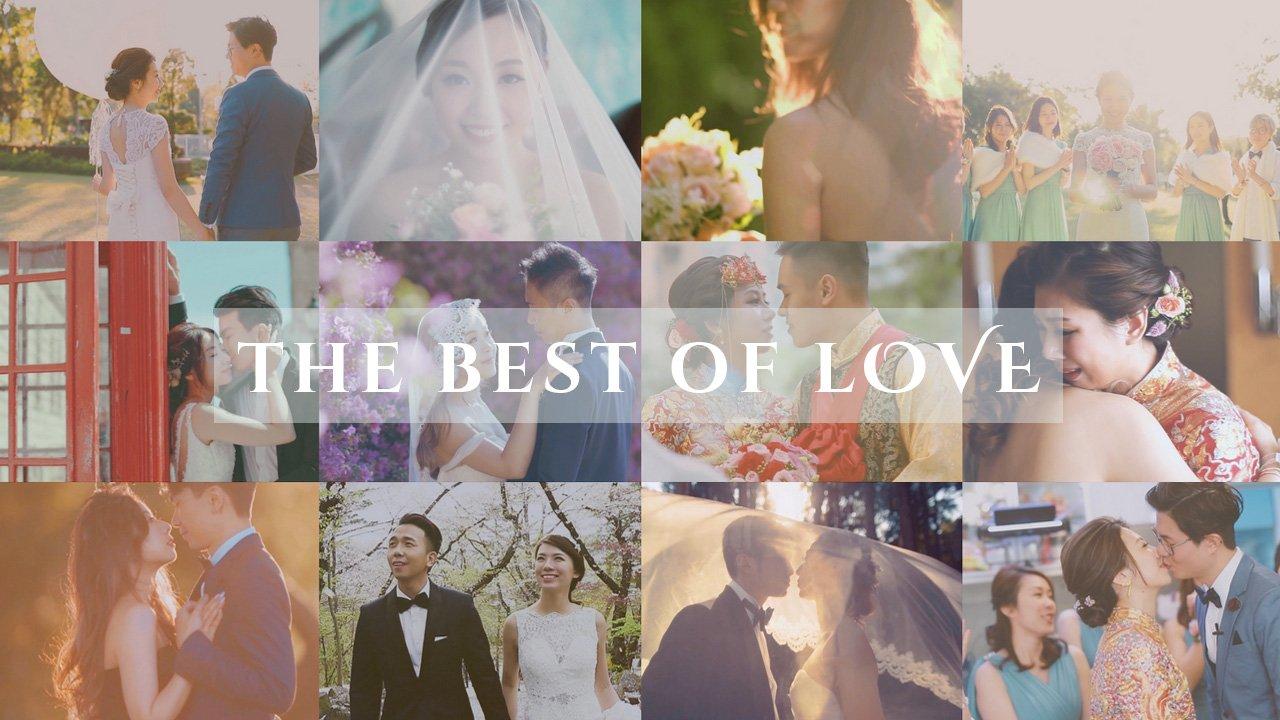 我們的美好芳華 | THE BEST OF OUR LOVE