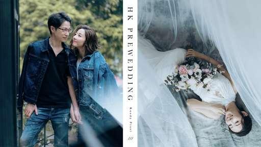 【閉上眼睛,漫遊芳野】 | HK PreWedding|婚紗攝影|Koody Pixel