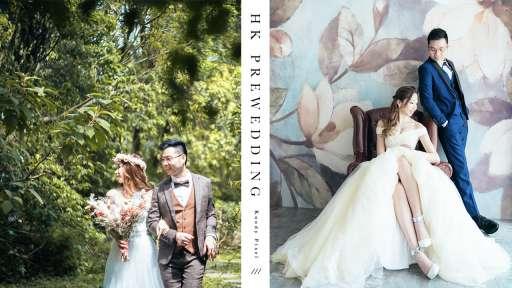 【愛漫漫的, 不一樣的芳華】HK PreWedding 婚紗攝影 Koody Pixel