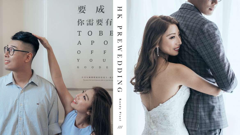 【四十厘米甜蜜的距離】   HK PreWedding 婚紗攝影 Koody Pixel