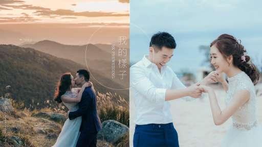 【我的樣子】 | HK Prewedding | 香港婚紗攝影