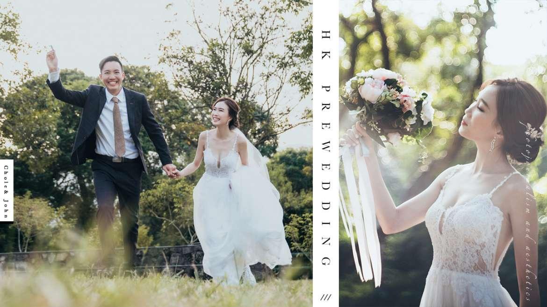 【Captain John: 下一站飛行目的地:花嫁】HK Prewedding   香港婚紗攝影