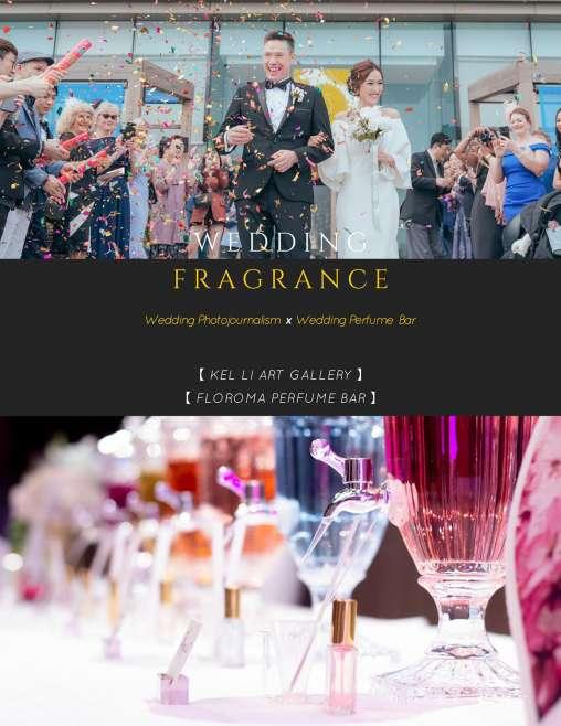 【最新聯乘優惠】您的婚禮是什麼味道? | Wedding Perfume Bar
