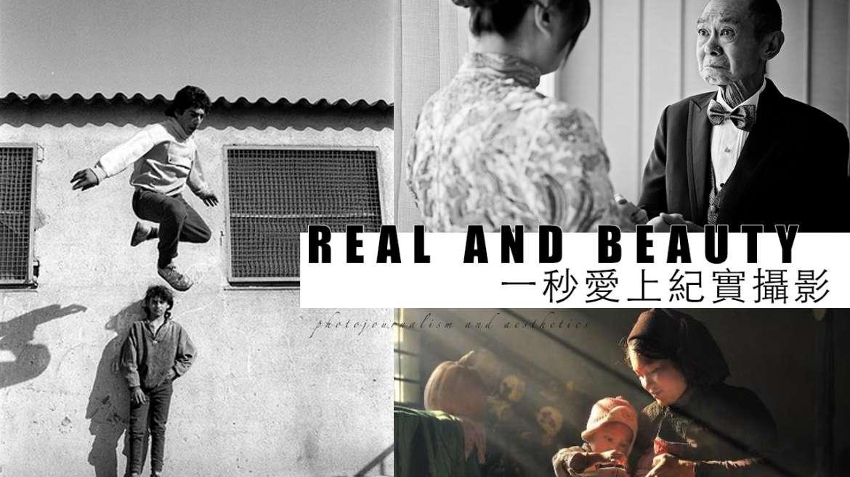 【照片說故事】愛上紀實攝影的五大原因