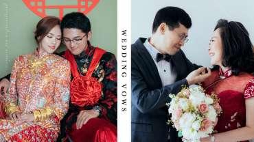 【爸媽教懂了我愛情】| HK Wedding Vows | 香港婚禮誓詞