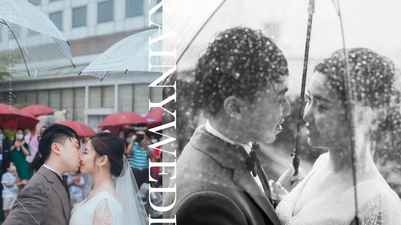 【這就是雨天的婚禮嗎?】| Harbour Plaza Wedding Photography | 都會海逸酒店婚禮攝影