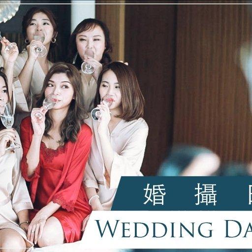 【跟住Kel Li影Big Day】| Wedding Day Vlog | 婚攝日常