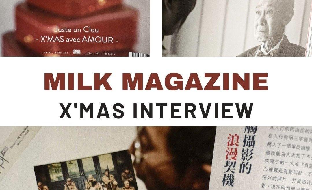 【愛是怎樣?】Milk Magazine訪問
