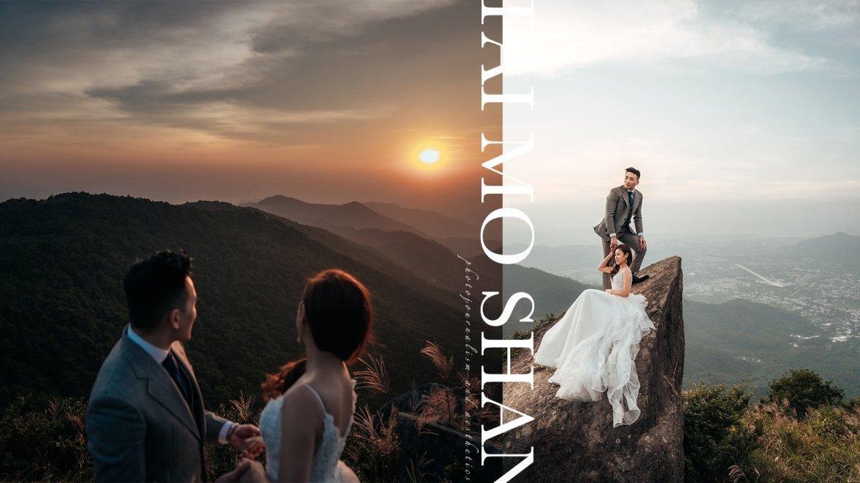【愛情的模樣】| Tai Mo Shan Prewedding | 大帽山婚紗攝影