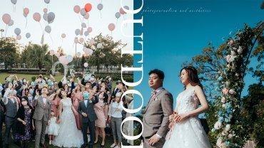 【一輩子】|Outdoor Ceremony Photography|九龍仔公園戶外證婚