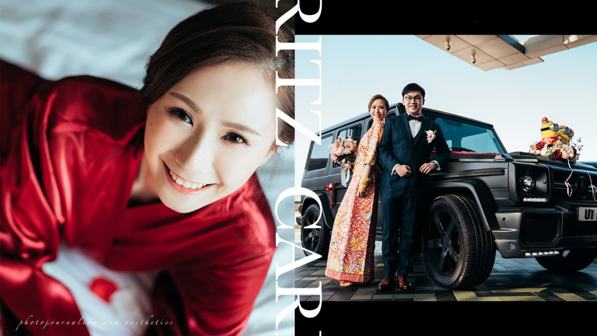 【Before Sunset】|Ritz-Carlton Wedding Photography|麗思卡爾頓酒店婚禮攝影