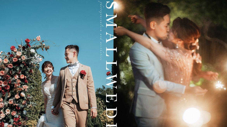 【給您的信】|Small Wedding Photography|小型婚禮攝影